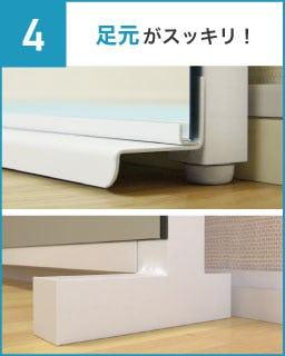 壁ミラー つっぱりタイプ : ポイント④ 類似品と比べて足元のデザインがスッキリ!