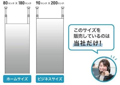 壁ミラー つっぱりタイプ : ホームサイズ・ビジネスサイズ
